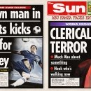 Abu Hamza Sun front page. Used in Jimmy Carr's sketch about the possible extradition of the hook handed cleric.